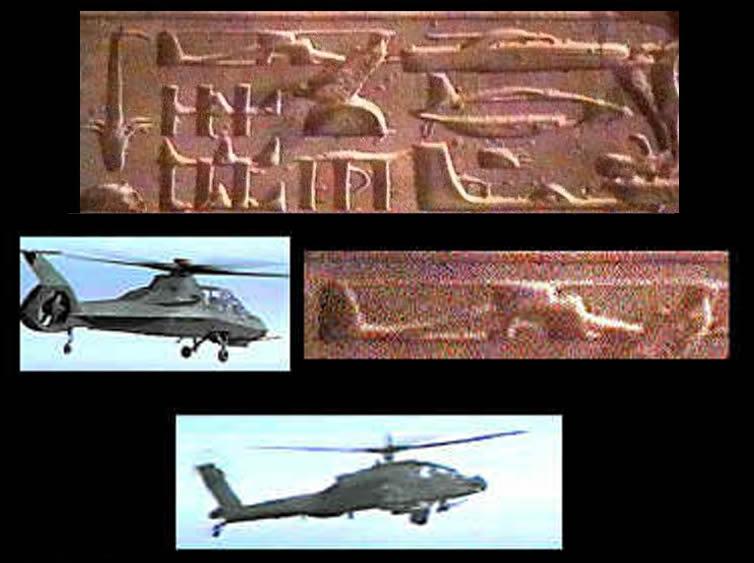 Рисунок самолёта в пирамиде
