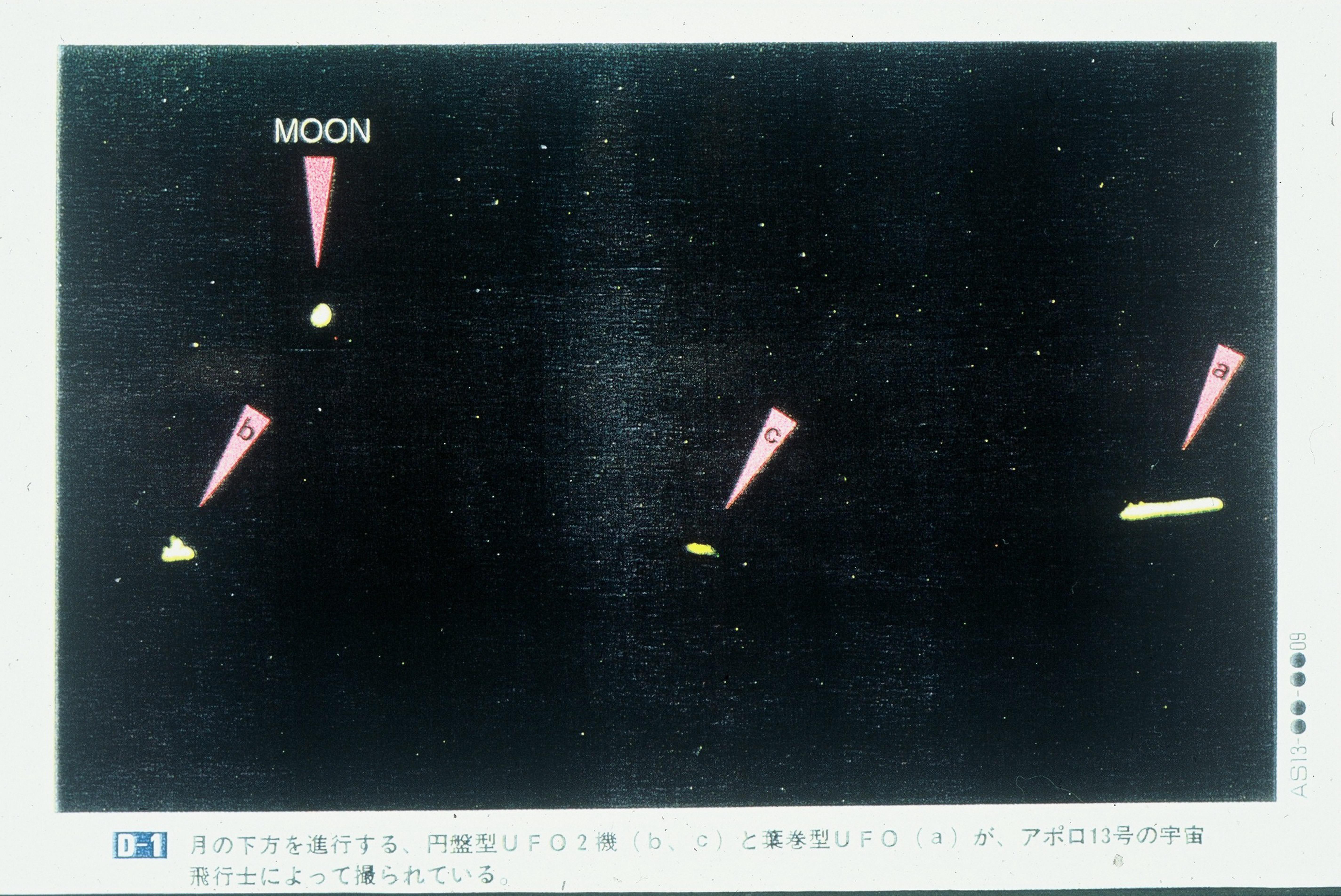 Secret Space Program and the Missing Quadrillions